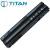 Titan Energy Dell Latitude E6320 5200mAh notebook akkumulátor - utángyártott