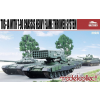 TOS-1A with T-90 Chassis Heavy Flame Thrower System makett UA72003