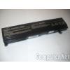 Toshiba PA3451U-1BRS Utángyártott, Új, 4 cellás laptop akkumulátor