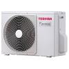 Toshiba RAS-2M14U2AVG-E multi inverter klíma kültéri egység