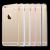 TOTU Mellow series-Element case for iPhone 6 tok, ezüst- arany