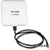TP-Link TL-ANT2409A 9dBi kültéri antenna RP-SMA csatlakozóval