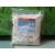 Trendavit Himalaya só rózsaszín finom szemű 1 kg Trendavit