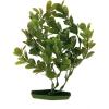 Trixie Akvárium növény műanyag 17cm