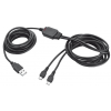 Trust 20165 GXT 222 Duo Charge & Play Cable for PS4