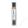 UNI Grafitbél 2B 0,5 mm