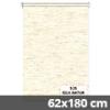 UNI Trend vászon roló, silvalin natur, ablakra: 62x180 cm