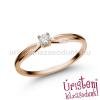 Úristen, házasodunk! E8RB09 - GYÉMÁNT:  0.09 CT (=2.8mm Ø) Eljegyzési Gyűrű