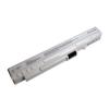 utángyártott Acer Aspire One D150-1186 / D150-1240 ZG5 fehér Laptop akkumulátor - 2200mAh