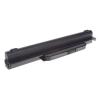 utángyártott Asus A43 / A53 / A54 / A83 / K43 / K53 / K54 - 660 Laptop akkumulátor - 6600mAh