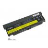 utángyártott Lenovo 45N1160, 45N1161 Laptop akkumulátor - 6600mAh
