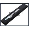 utángyártott LOOX Q70TN FMV-Q8220 FMV-Q8230 FMV-Q8240 LifeBook Q2010 series FMVNBP151 4400mAh 6 cella notebook/laptop akku/akkumulátor utángyártott