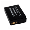 utángyártott Panasonic Lumix DMC-GF2S / DMC-GF2W akkumulátor - 1010mAh