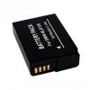 utángyártott Panasonic Lumix DMC-GF2WK / DMC-GF2WR akkumulátor - 1010mAh