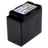 utángyártott Panasonic NV-MX7 / NV-MX8 akkumulátor - 5600mAh