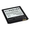 utángyártott Samsung EB-B600BEBECWW akkumulátor - 2000mAh