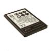utángyártott Samsung EB-L1F2HVU akkumulátor - 2000mAh