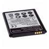 utángyártott Samsung EB-L1G akkumulátor - 1600mAh