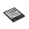 utángyártott Samsung Galaxy Ace 3 / GT-S7275R akkumulátor - 1200mAh