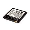 utángyártott Samsung Galaxy S4 Zoom / SM-C1010 akkumulátor - 2800mAh