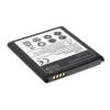 utángyártott Samsung SM-J100D / SM-J100DS akkumulátor - 2150mAh