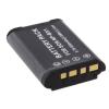 utángyártott Sony Camcorder Handycam HDR-GWP88VE akkumulátor - 950mAh