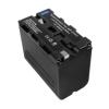 utángyártott Sony CVX-V18NSP (Nightshot Kamera) akkumulátor - 6600mAh