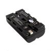 utángyártott Sony CyberShot DCR-TRV510 / DCR-TRV510E akkumulátor - 2300mAh