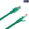 UTP kábel CAT5E zöld 15m