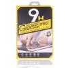 Üvegfólia Samsung Tab E T560 9.6 üvegfólia