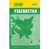 Üzbegisztán térkép - Roskartografija