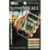 védőfólia a kijelzőre - Apple iPhone 3, 3GS - 1db