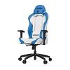 VERTAGEAR Racing SL2000 Gamer szék - fehér-kék
