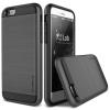 VERUS VRS Design (VERUS) iPhone 6 Plus/6S Plus Verge hátlap, tok, acél ezüst