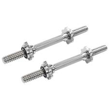 vidaXL 2 db ezüstszínű acél súlyzórúd 2,5 x 35 cm súlyzórúd