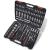 vidaXL 94darabos dugókulcs betét szett+gyorskioldó racsnis szerszámkészlet