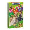 Vitakraft Kracker Mix - zöldséges/mogyorós/gyümölcsös rudak nyulaknak 3db