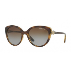 Vogue VO5060S W656T5 HAVANA POLAR BROWN GRADIENT napszemüveg