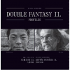 Wei Xiang, eM Soós György XIANG, WEI - EM SOÓS GYÖRGY - DOUBLE FANSTASY II. - PROFILES (KETTÕS FANTÁZIA II.-PROFILOK)