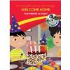 - WELCOME HOME - GYEREKJÁTÉK AZ ANGOL! - DVD-VEL