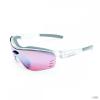 Wenger X-Kross Sport szemüvegkeret OF1008.01 Cristall ezüst / fekete lencsék Bike active piros