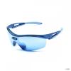 Wenger X-Kross Sportkeret Comfort szemüvegkeret OFL1010.02 Compfort férfi gunmattt