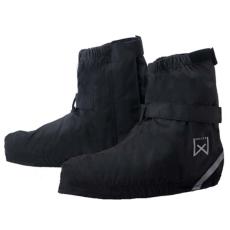 Willex 29424 fekete rövid kerékpáros cipővédő 40-43