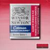Winsor&Newton Cotman 1/2 szilkés akvarellfesték - 003, alizarin crimson hue