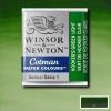 Winsor&Newton Cotman 1/2 szilkés akvarellfesték - 314, hooker's green light