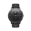 Withings Steel HR Sport (40mm)