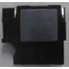 Xiaomi Mi2 csörgőhangszóró