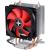 Xilence A402 AMD (XC025)
