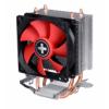 Xilence A402 Performance C Series (XC025)