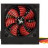Xilence Performance C Series XP700